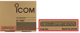 PACKAGIN ORIGINAL ICOM