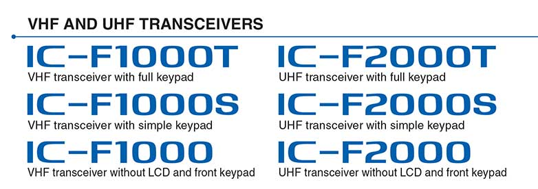 ICOM IC-F1000 SERIES
